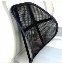 Bel Arkası Siyah Ortopedik Sırtlık - Ergonomik Bel Destek Minderi