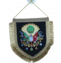 Oval Osmanlı Bayrağı